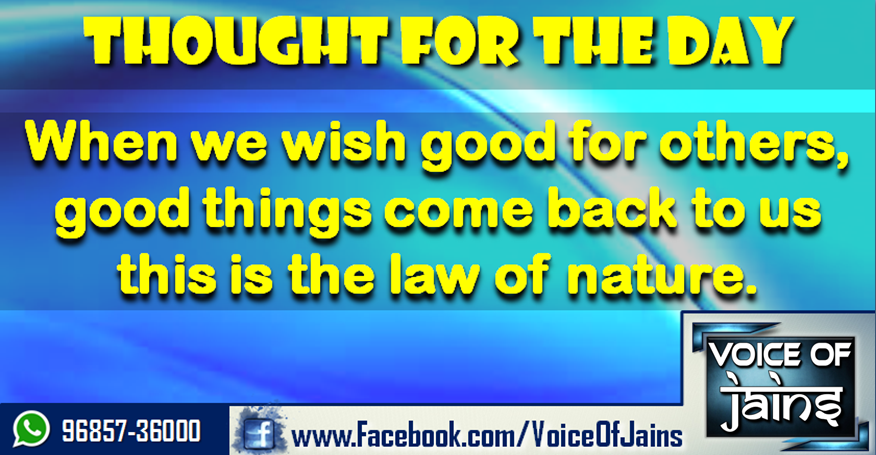 voice-of-jain-law-of-nature