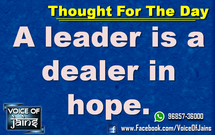 voice-of-jain-leader-dealer-in hope