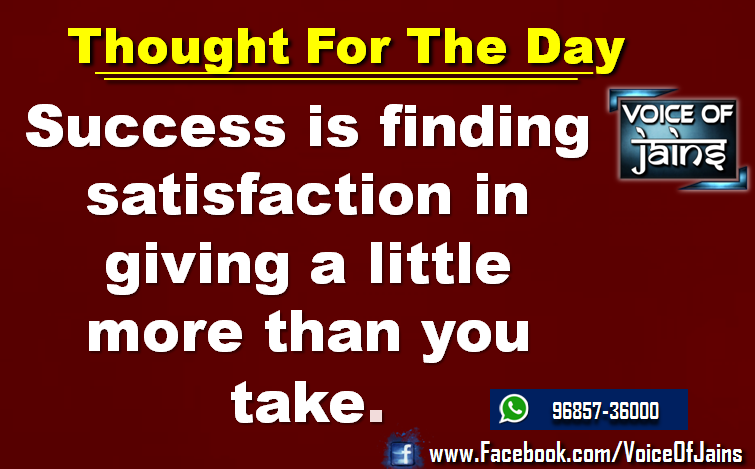 voice-of-jain-success-satisfaction